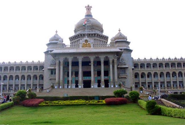 india karnataka bangalore
